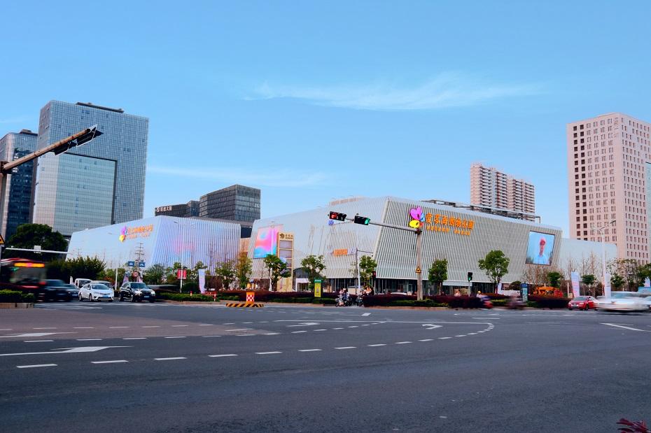 慈溪亚博体育官方网站地址购物公园