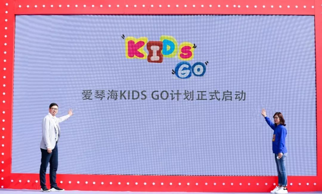 """亚博体育官方网站地址又出新物种 """"KIDS GO""""服务系统引新一轮行业升级"""