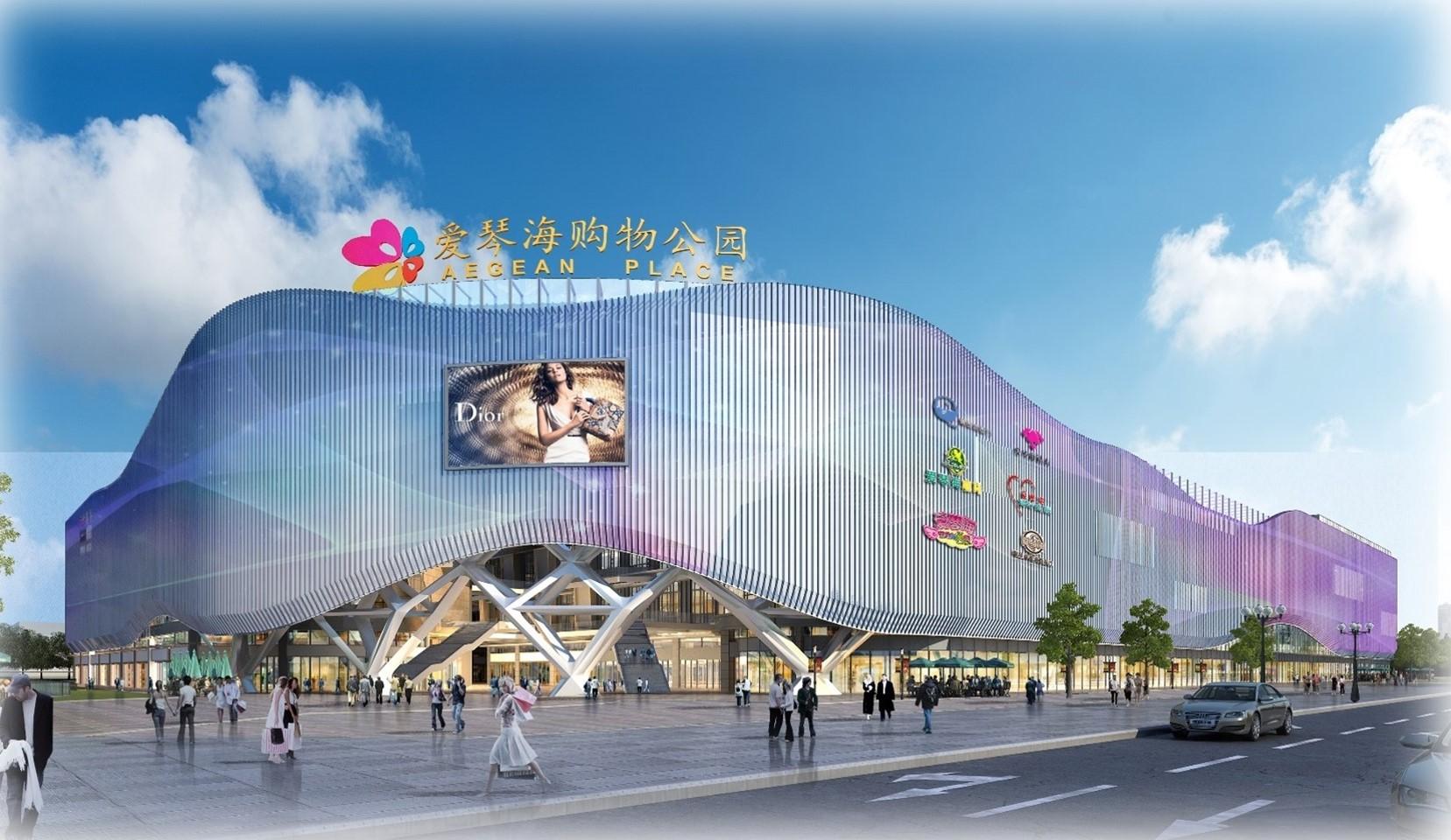 仁寿亚博体育官方网站地址购物公园